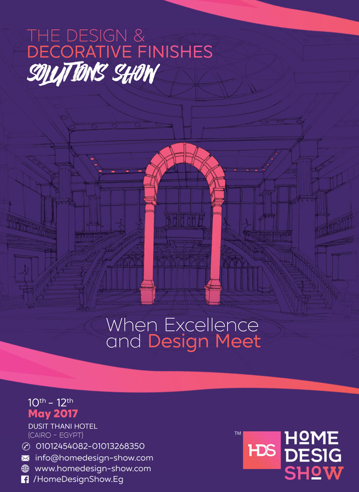 HomeDesignShow What's Up Cairo New Home Design Show